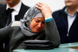 الخارجية : التماس عائلة أبو خضير يكشف عنصرية القضاء الإسرائيلي