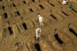 وفيات كورونا تقترب من كسر حاجز 700 الف وفاة في العالم