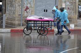 فلسطين على موعد مع منخفض جوي يستمر لأيام