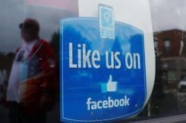 وكالات الانباء تطالب فيسبوك وجوجل  بتقاسم عائدات الإعلانات