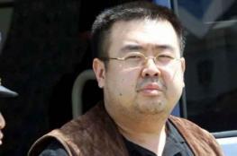 """ماليزيا: جثة """"أخ الزعيم"""" الكوري لا تزال في كوالالمبور"""