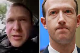 انهيار على أسهم فيسبوك في اعقاب هجوم نيوزيلندا  الارهابي