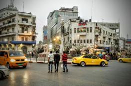 سلطة النقد : تراجع ملحوظ على الاقتصاد الفلسطيني في الضفة الغربية