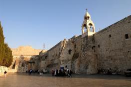 اتفاقية لترميم كنيسة المهد