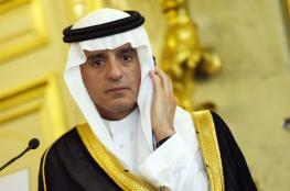 السعودية : هجوم آرامكو جاء من الشمال وليس من اليمن