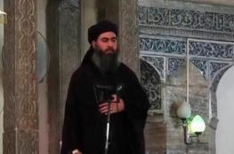 """رسائل من داخل الموصل """"تكشف"""" خفايا حياة البغدادي"""