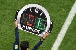 سابقة ..تطبيق قاعدة جديدة في مونديال روسيا هي الاولى في عالم كرة القدم
