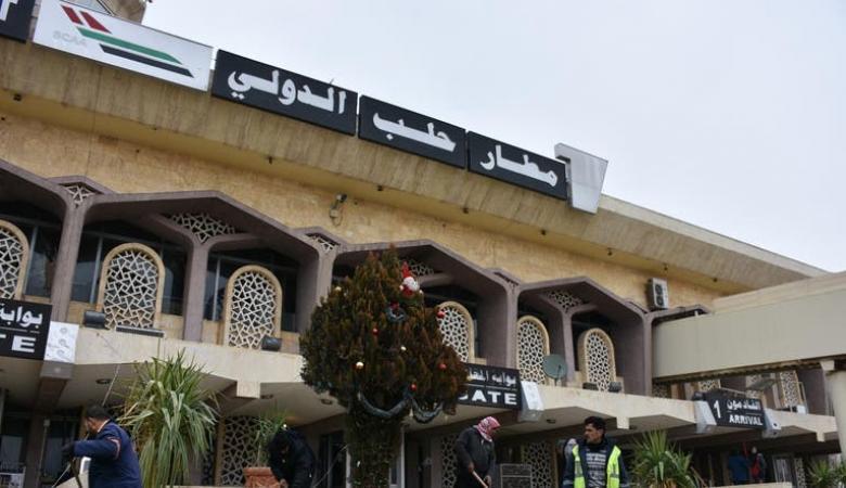 سوريا تعيد تشغيل مطار حلب الدولي