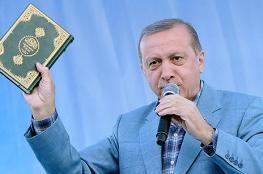 اردوغان : من يهاجم اقتصادنا كمن يهاجم الدين الاسلامي وصوت الآذان