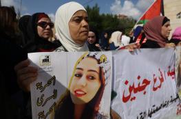 28 يوما على إضراب الأسيرة اللبدي وتحذير من تدهور صحتها