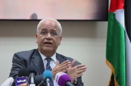 عريقات: أي اتفاق مستقبلي للسلام سيعرض للاستفتاء الشعبي