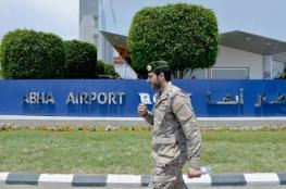 الحوثيون يقصفون مطارا سعودياً بالصواريخ