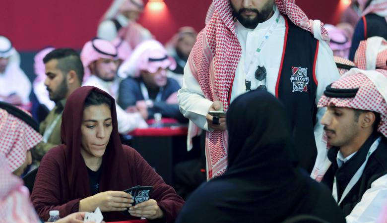 """سعوديات يشاركن في بطولة """"البلوت"""" للمرة الأولى بتاريخ المملكة"""