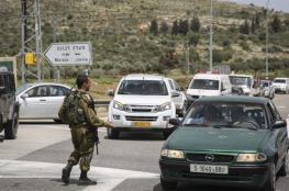 افتتاح أكثر الشوارع عنصرية في العالم و الذي يفصل بين الفلسطينيين والاسرائيليين