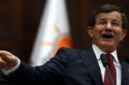 رئيس وزراء اردوغان السابق ينتقده : يجب فصل العلاقات العائلة عن الدولة