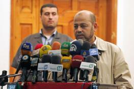 ابو مرزوق يناشد الرئيس عباس