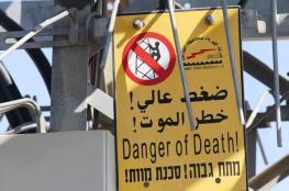 قرار من كهرباء القدس تجاه المواطنين في بيت لحم
