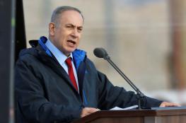 نتنياهو: أبلغت أصدقاءنا في واشنطن وموسكو أننا سنواصل قصف سوريا وغزة إذا اقتضت الضرورة