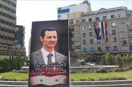 بشار الأسد يدعو الى محادثات مع المعارضة لانهاء الحرب الأهلية