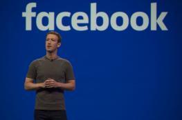 مالك فيسبوك يقرر بيع أسهمه