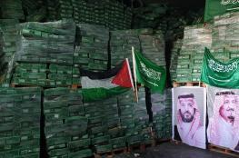بدء توزيع لحوم الأضاحي والهدي في غزة