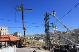 أزمة كهرباء في نابلس ستؤدي إلى فصل التيار الكهربائي عدة ساعات يومياً