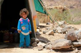"""المانحون يقدمون مساعدات لليمن بقيمة """" 1.1 """" مليار دولار"""