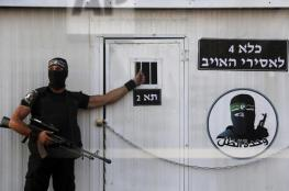 """""""اسرائيل """" : لا اتفاق دون عودة الجنود من غزة"""