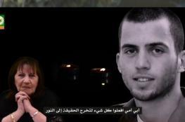 """القسام تنشر """"رسالة من الجنود الأسرى لعائلاتهم"""""""