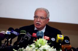 المالكي: نعد الشعب الفلسطيني بمزيد من الإنجازات الدبلوماسية عام 2020