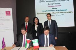 إطلاق منتدى الأعمال الفلسطيني الإيطالي برام الله