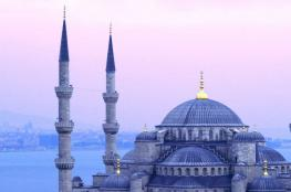 """ايران تبلغ تركيا موقفها من تحويل """"آيا صوفيا """" الى مسجد"""
