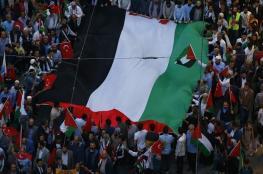 الخارجية الفلسطينية : متمسكون وملتزمون بتحقيق السلام