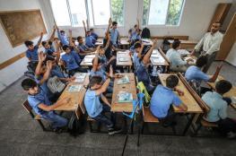 الحكومة تناقش القرار الرسمي بشأن العودة الى المدارس