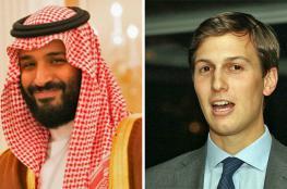 محمد بن سلمان وكوشنير يبحثان تسوية القضية الفلسطينية