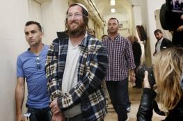الخارجية : اسرائيل ساقطة اخلاقيا وقانونيا بعد اطلاق سراح مستوطن متطرف
