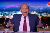 عمرو اديب عن تظاهرات مصر : الجزيرة جالها حول واعداد المتظاهرين لا تذكر