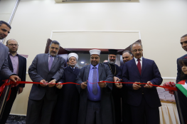 انطلاق أعمال مؤتمر بيت المقدس الدولي التاسع في رام الله