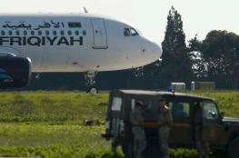 انتهاء ازمة  الطائرة الليبية المختطفة في مالطا