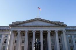 الولايات المتحدة تعتزم الاقتراض لمدة من 50 الى  100 عام