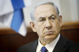 الخارجية تدعو الإدارة الأميركية إلى الحذر من مقترحات نتنياهو