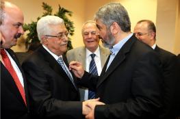 غنام : الرئيس عباس لن يلتقي بمشعل في قطر