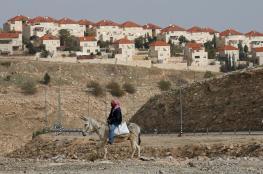 الاحتلال يستولي على مساحات واسعة من اراضي مدينة بيت لحم