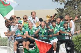 شاهد ..الجزائر تستقبل أبطال افريقيا