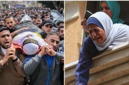 """غزة تشييع جثماني الشهيدين """"حرارة وشتات """""""