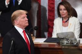 رئيسة مجلس النواب الأميركي تتّهم البيت الأبيض بدعم ترامب