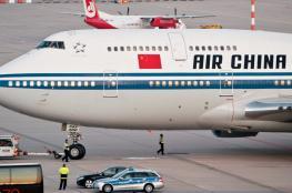 ترامب يغلق المجال الجوي الامريكي امام شركات الطيران الصيني