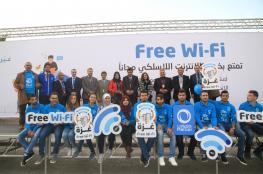 الاتصالات توفر الانترنت المجاني لجميع مشتركيها في غزة