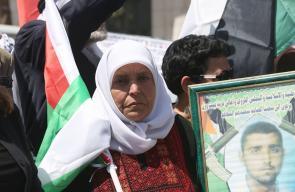وقفة في رام الله للمطالبة بتسليم جثامين الشهداء المحتجزة لدى الاحتلال