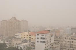 حالة الطقس :ارتفاع على درجات الحرارة وأجواء غائمة ومغبرة